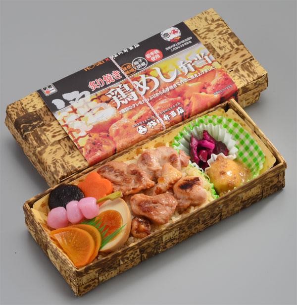 炙り焼き鶏めし弁当.jpg